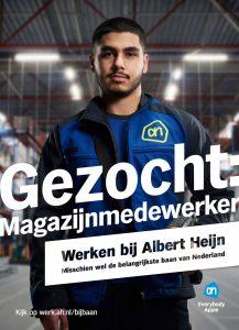 Albert Heijn AH wervings campagne
